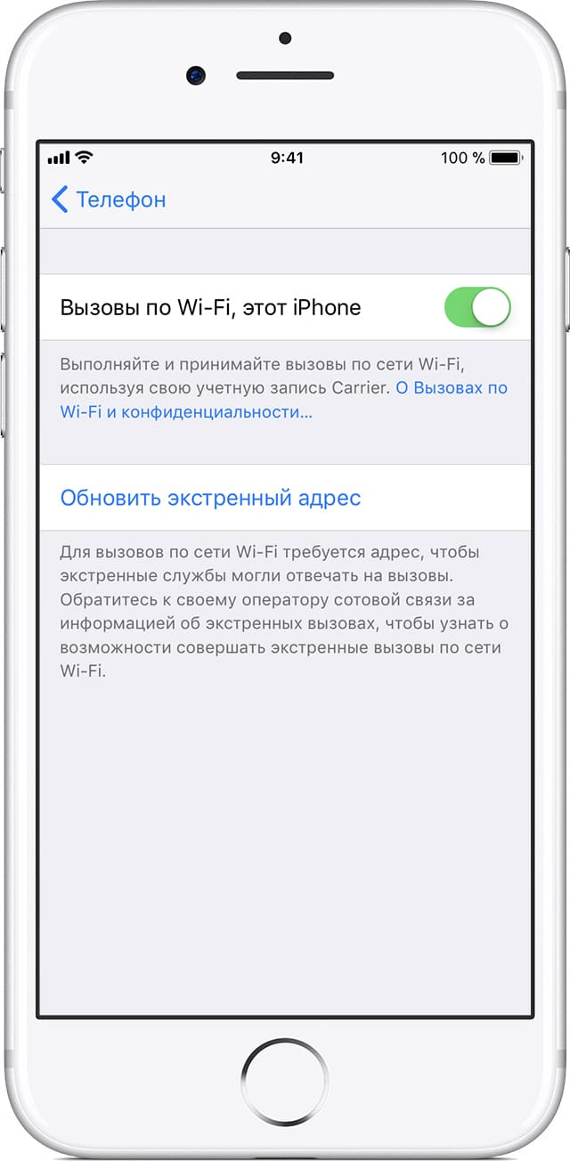ios11-iphone7-settings-phone-allow-calls-on-other-devices-on.jpg